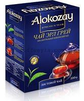Чай чёрный Alokozay Earl Grey 100 г
