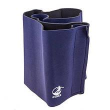 Пояс для похудения синий Sunex L=1,05 для тренировки пояс 26 см