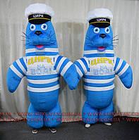 Надувной костюм Морской кот