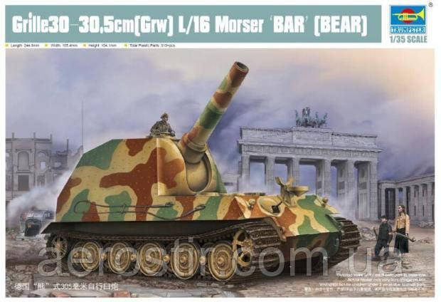 Grille30-30,5 mm [Grw] L/16 Morser 'BAR' [BEAR] 1/35 TRUMPETER 09535