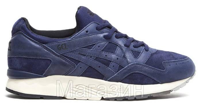 Мужские кроссовки Asics Gel Lyte 5 Асикс Гель Лайт 5 синие