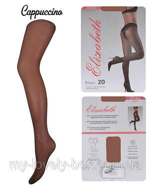 Колготки Elizabeth 20 den Bikini Charm Cappuccino р.2 (00119/50) | 50 шт., фото 2