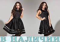 Женское платье Tina! 3 цвета в наличии!