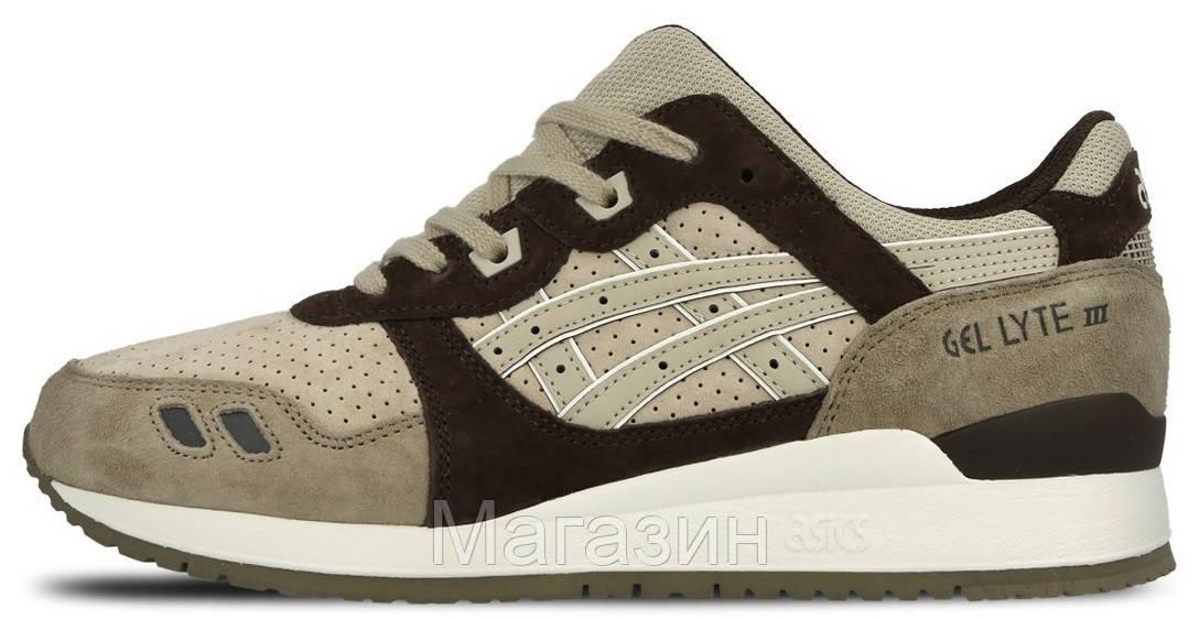 Мужские кроссовки Asics Gel Lyte 3 Асикс Гель Лайт 3 бежевые 5fba1073a5acb