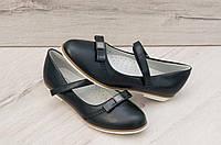 Туфли для школы 32-37 рр.Tom.m