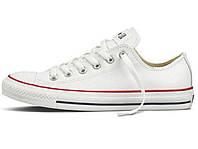 daa22240ca1e Converse All Star White Original — Купить Недорого у Проверенных ...