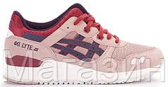 Мужские кроссовки Asics Gel Lyte 3 Асикс Гель Лайт 3 бежевые с красным