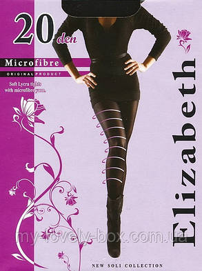 Колготки Elizabeth 20 den microfibre Visone р.2 (00121/50) | 50 шт., фото 2