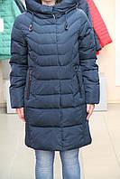 Куртка женская зимняя PEERCAT Р17-561 Т.СИНИЙ