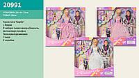 Кукла Defa Lucy, в свадебном платье, с Кеном, аксесс., в кор. 33*34*6см (24шт/2)(20991)