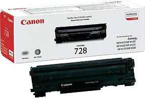Заправкa Canon 728