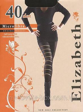 Колготки Elizabeth 40 den microfibre Nero р.3 (00122/50)   50 шт., фото 2