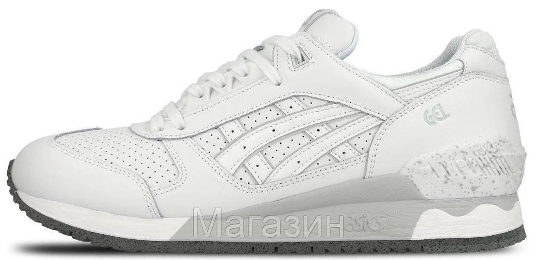Мужские кроссовки Asics Gel Respector Асикс Гель Респектор белые