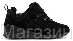 Мужские высокие кроссовки Asics Gel Lyte 3 Асикс Гель Лайт 3 черные