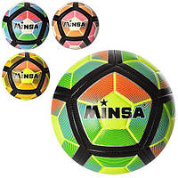Мяч футбольный, размер 5, TPE, 400*420г, 4 цвета, в пак. 21см (30шт)(MS0940)