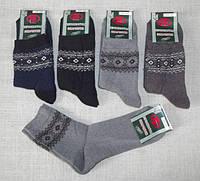 Носки шкарпетки махровые зимние женские подростковые стрейч 23р, 25р Червоноград