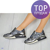 Женские кроссовки Dolce & Gabbana, кожанные, цвет никель / кроссовки женские стильные, удобные, серебро