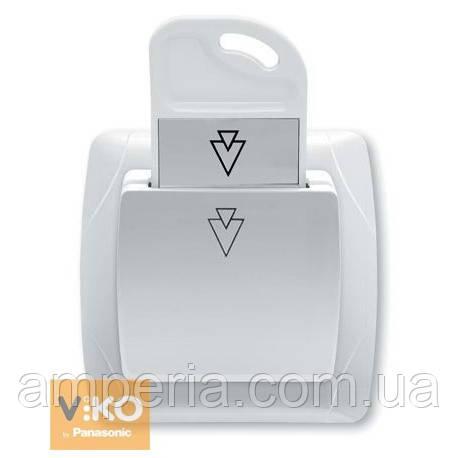 Карточный выключатель белый ViKO Carmen 90561051