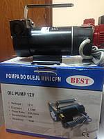 Насосы для перекачки дизельного топлива 12 Вт 55 л/мин Польша