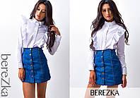 Костюм женский стильный белая рубашка и джинсовая юбка мини Ks558