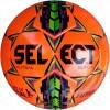 Мяч для футзала Select Futsal Super FIFA