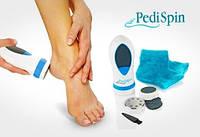 Педикюрнный набор Pedi Spin , фото 1
