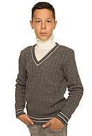 Джемпер для мальчика Джой темно- серый