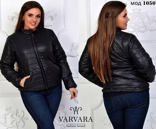 Осенняя куртка батал для полных женщин , фото 2