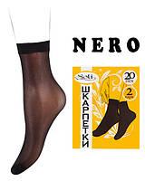 Носочки капроновые без лайкры Nero (00101/1000) | 1000 пар