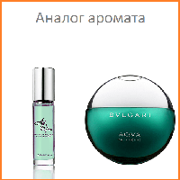 0103. Концентрат Roll-on 15 мл Aqva Pour Homme