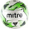 Мяч для футбола Mitre Monde V12 FIFA