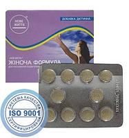 Женская формула, 20 таблеток - для улучшения функции мочеполовой и эндокринной системы женщин и девушек