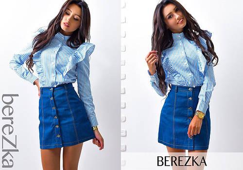 f3dab459e8ed Костюм женский стильный рубашка в полоску и джинсовая юбка мини разные  цвета Ks559