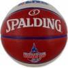 Баскетбольный мяч Spalding TF 1000 LNB Leaders Cup (арт. 3001512010417)