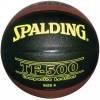 Баскетбольный мяч Spalding TF-500 Composite LNB (арт. 3001511010416)