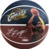 Баскетбольный мяч Spalding JAMES LEBRON для стритбола