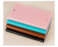Кожаный чехол книжка MOFI для Sony Xperia М2 (4 цвета) +пленка, фото 1