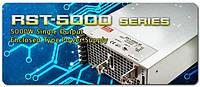 Компания MEAN WELL начинает выпуск новой серии импульсных блоков питания серии RST-5000 мощностью 5000ВТ