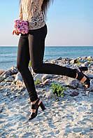 Женские стильные чёрные  джинсы