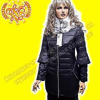 Женские брендовые куртки