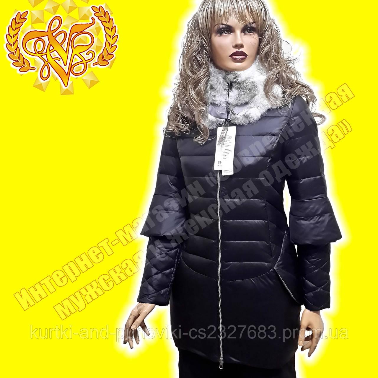 Женские брендовые куртки - Интернет-магазин «Современная мужская и женская  одежда» в Черновцах 8e02ed3adfb69