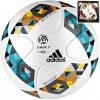 Мяч для футбола Adidas PRO LIGUE 1 OMB (в подарочной коробке)