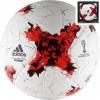 Мяч для футбола Adidas Krasava Confederations Cup OMB (в подарочной коробке)