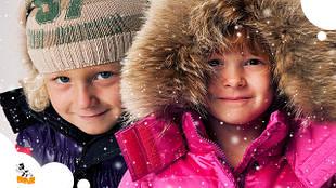 Верхняя зимняя одежда для девочек