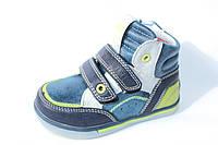 """Демисезонные ботинки на мальчика тм """"Солнце"""", р. 21,23, фото 1"""