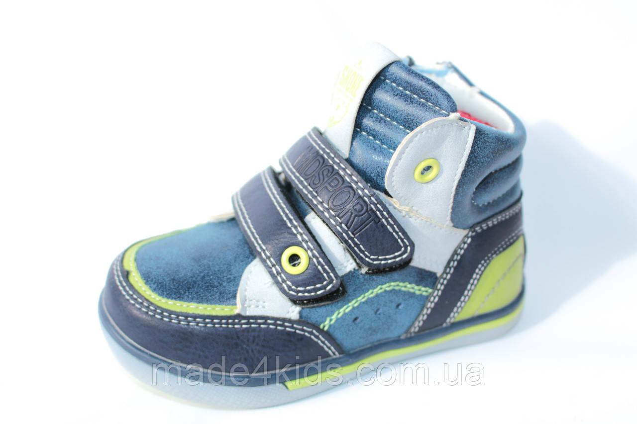 c97433e10 Демисезонные ботинки на мальчика тм