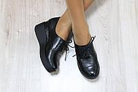 Кожаные туфли на танкетке Цвет _ черный