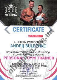 Образец сертификата тренера тренажерного зала на английском от школы Олимпия