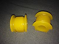 Втулка стабилизатора переднего, d=23мм Fiat Doblo, Fiat Doblo Cargo, Fiat Palio (OEM 46790552), фото 1