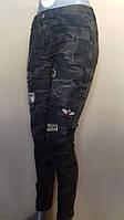Женские джинсы оптом, Gress